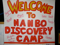 Nanbo Discovery Camp